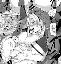 【エロ漫画】彼氏の前で王様に寝取られて挙句のはてにデカチンにはまるとかwww