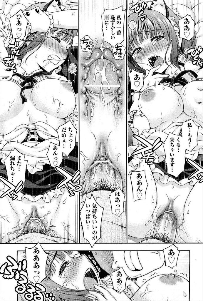 【エロ漫画】声優は大変ですね!エロい声を出す為に本当にセックスしちゃうなんて!どうりで聞いててムラムラするわけだwww