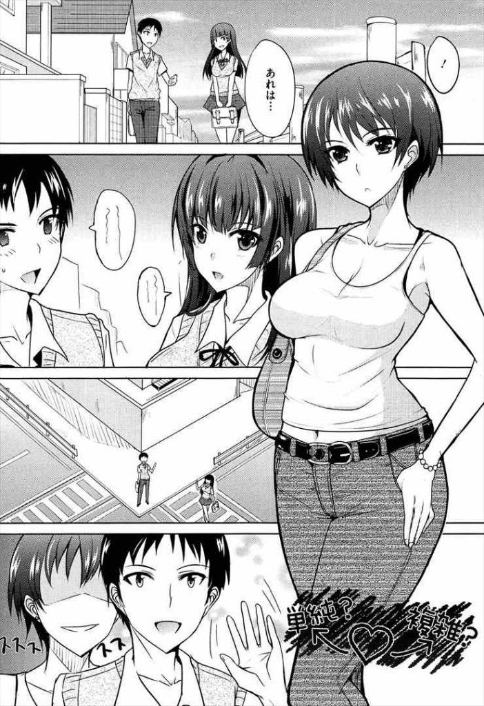 【エロ漫画】弟が彼女いてもセックスしないので嫌気がさして姉自らセックスの実験体になることにwww