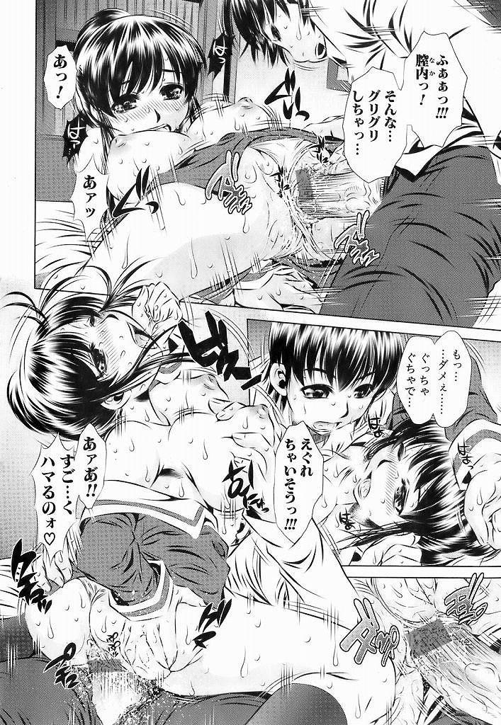 【エロ漫画】息子の部屋でオナニーしている母親を見てる息子がずっと勃起しまくってたので生ハメしちゃいますwww