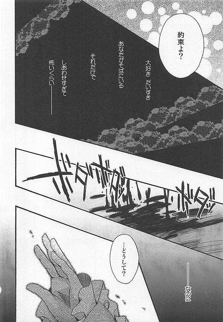 【エロ同人誌】愛歌ちゃんが甘えてくるのでしょうがなくかまってあげるけど実際はノリノリなんですよ?www【Fate/COMIC1☆06】