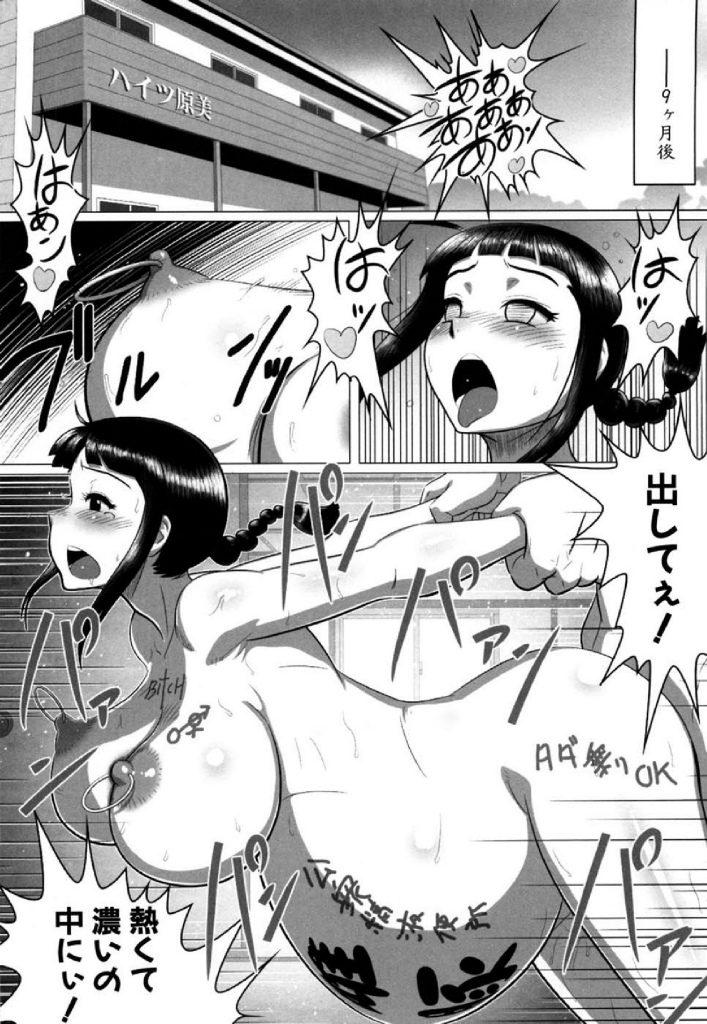 【エロ漫画】学校の事務員さんに助けてもらっただけではなくレイプまでされて最後には妊娠?!www