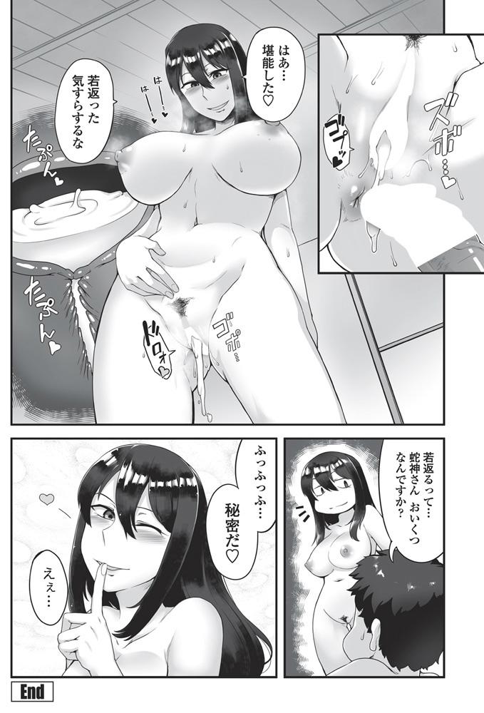 【エロ漫画】新しい学生生活をするために寮に入るがそこの巨乳大家さんに逆レイプされるんだけどwww
