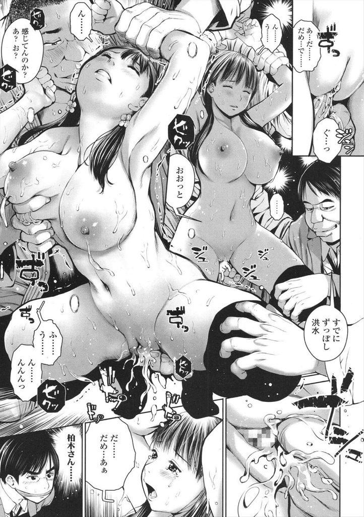 【エロ漫画】いつもの奴!って行ったら真っ先にセックスしてくれるんだけどこれやばいwww