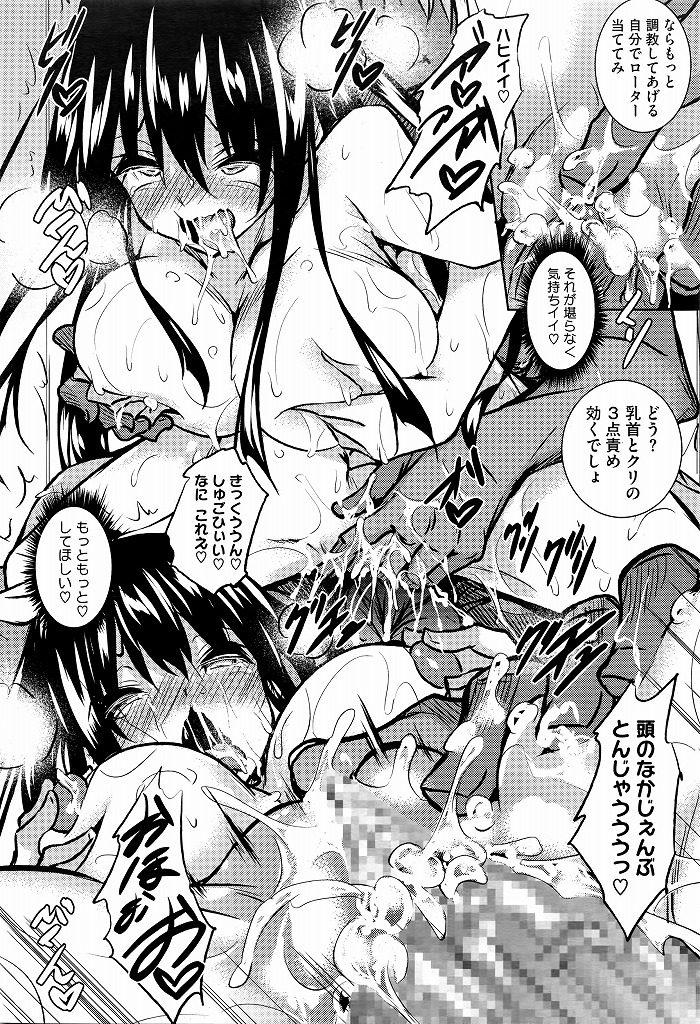 【エロ漫画】親友が犯されているところを見てしまってムラムラが止まらなくなったのでセックスすることにしましたwww