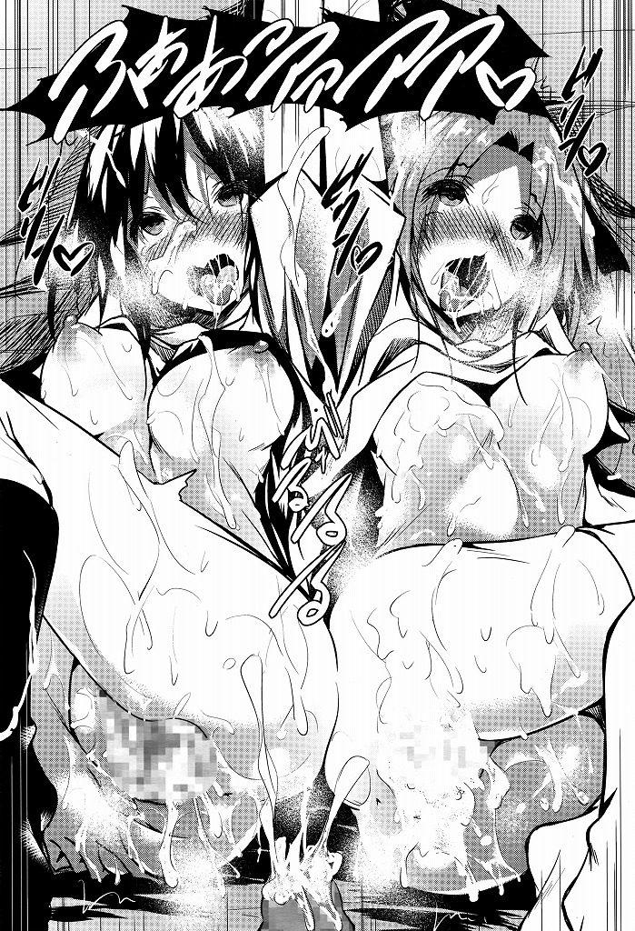 【エロ漫画】汗の匂いで欲情する淫乱美少女とそれに釣られてセックスに参戦するビッチがこれはこれでいい展開かもwww