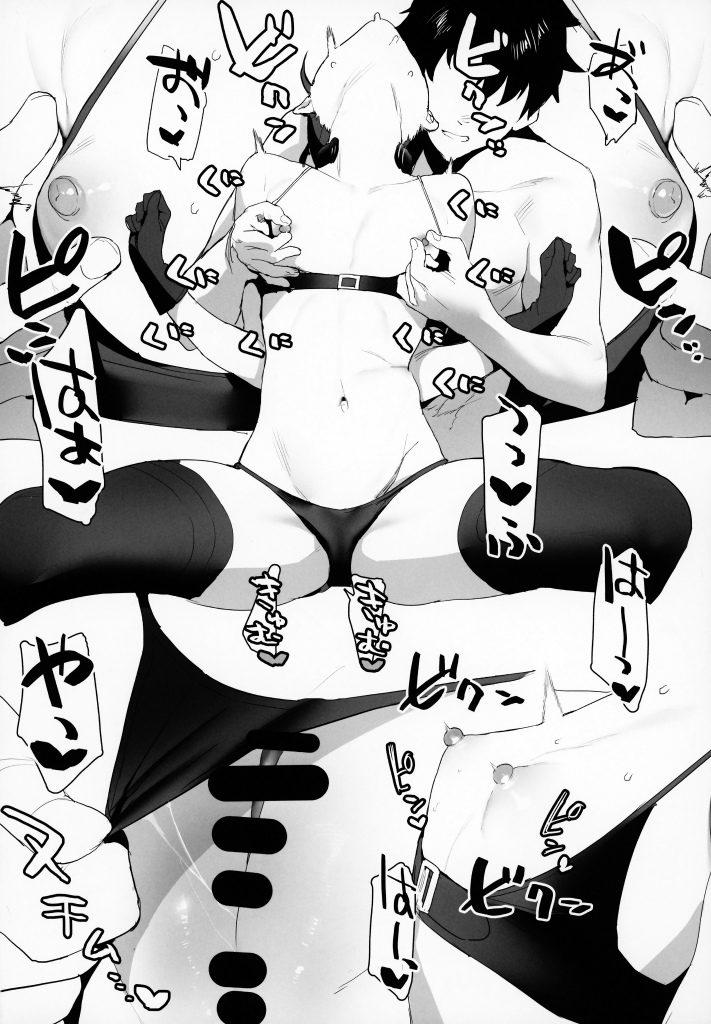 【エロ同人誌】魔術の勉強するはずが手を拘束してセックスすることになったんだけどやつれるくらい射精したことある?www【FGO/C93】