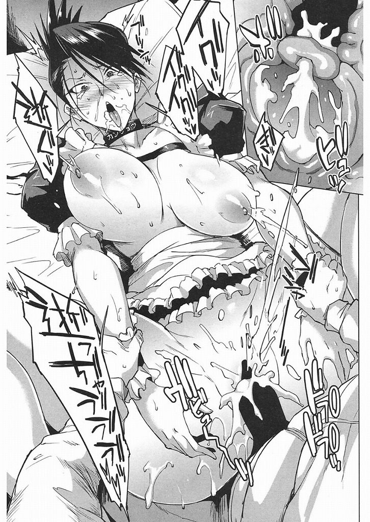 【エロ漫画】法律により特定の人を性奴隷にするんだけどリモコン一つで性格まで返れるなんて最高ですねwww