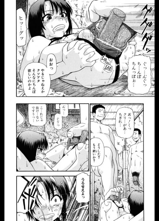 【エロ漫画】拉致監禁されフィストファックやレッグフィストでがばがばマンコにされ調教済みの淫乱人妻がこちらになりますwww