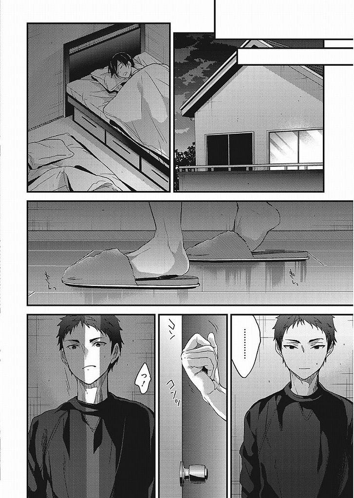 【エロ漫画】めちゃくちゃ美人の友人の姉が誘惑してくるので手マンなどしたらマンコをトロトロにしてチンポを待ってましたwww