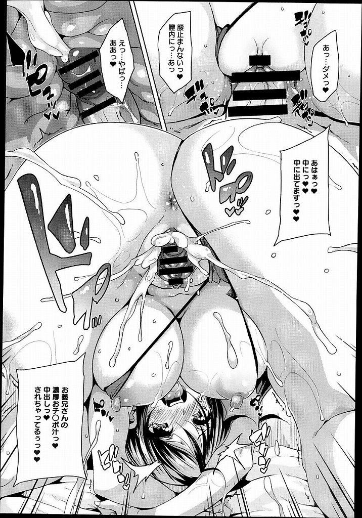 【エロ漫画】弟の嫁にお金を渡してセックスしてもらうんだけどエロ下着を着けて勃起不可避の状態でフェラで射精したり生ハメして中出ししましたwww