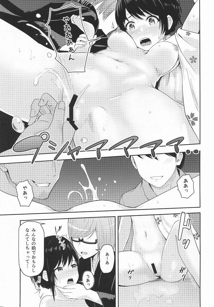 【エロ同人誌】大学に進学した三葉が旅行で王様ゲームをして罰としてセックスをすることになりまさか乱交するとはwww【君の名は。/COMIC1☆13】