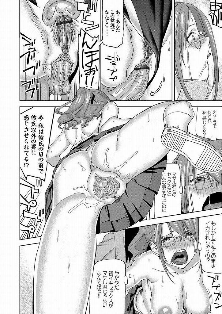 【エロ漫画】彼氏の前で寝取られながらアヘ顔で中出しされて水泳部に戻ることになるが男性部員が超絶ド変態ということが判明して・・・www