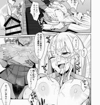 【エロ漫画】セックス大好きなJKギャルが教師に呼びだされ着衣生ハメ立ちバックセックスや正常位生ハメセックスを教室でやっちゃうwww