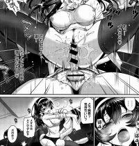 【エロ漫画】超絶お嬢様が玉の輿を見つけ手コキや背面騎乗位で僕にしようとしたら生ハメセックスをされてアヘ堕ちまでwww