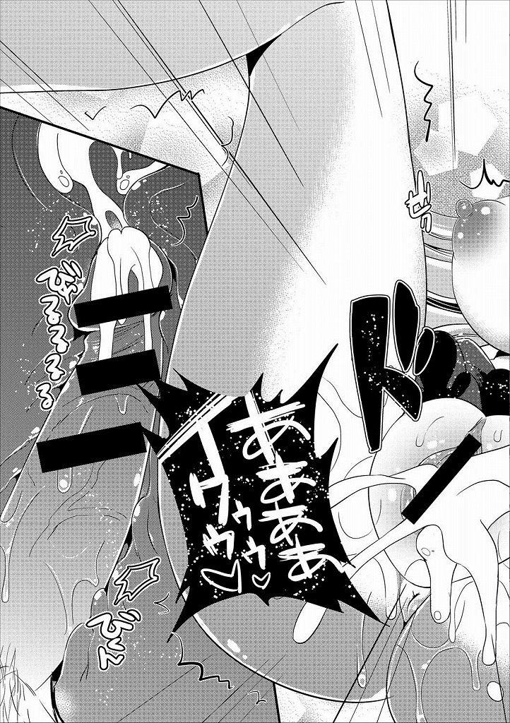 【エロ漫画】彼女の就活が上手くいかないので面接練習してたらセックスに発展してしまい面接練習しながら騎乗位生ハメ中出しwww