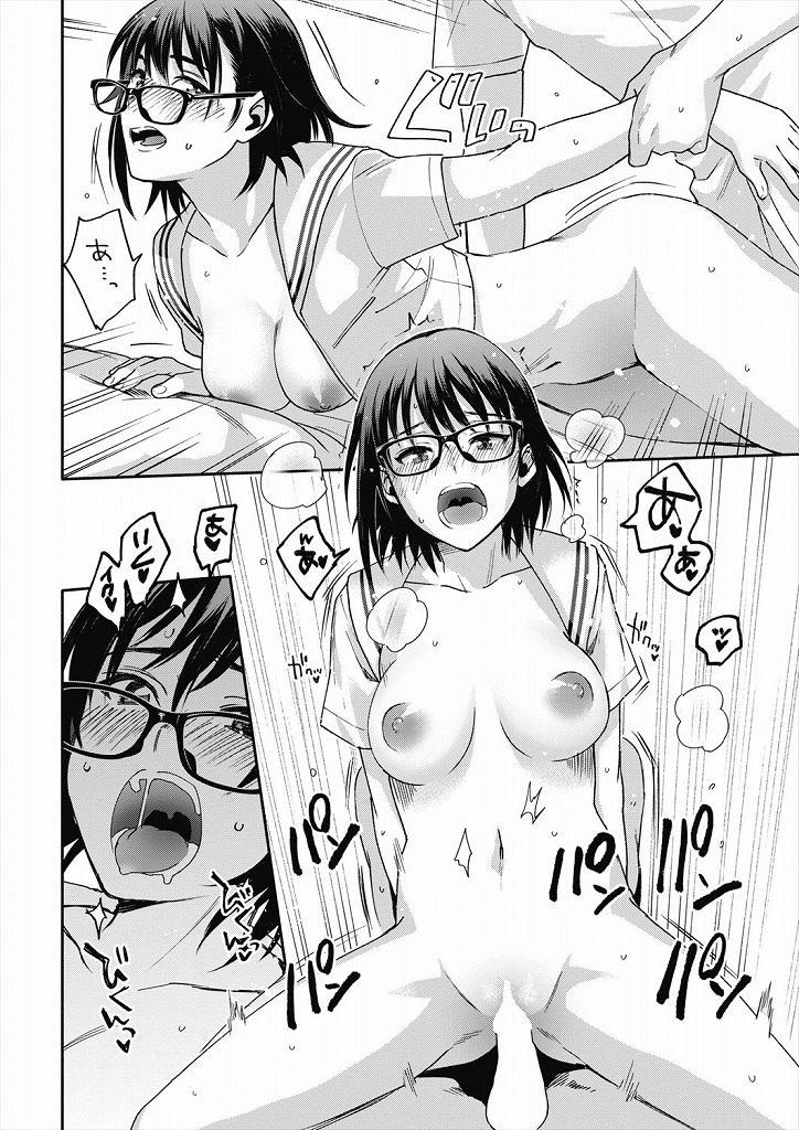 【エロ漫画】授業中に手コキをしてくる淫乱JKがフェラをしてきたので保健室へ移動して着衣生ハメでたっぷり中出ししちゃいましたwww