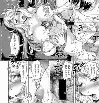【エロ漫画】息子の友人に母乳を吸われてそのまま正常位で生ハメされてSMプレイに発展して乳首責めされて二回戦目にバックで生ハメで人妻マンコに中出しwww