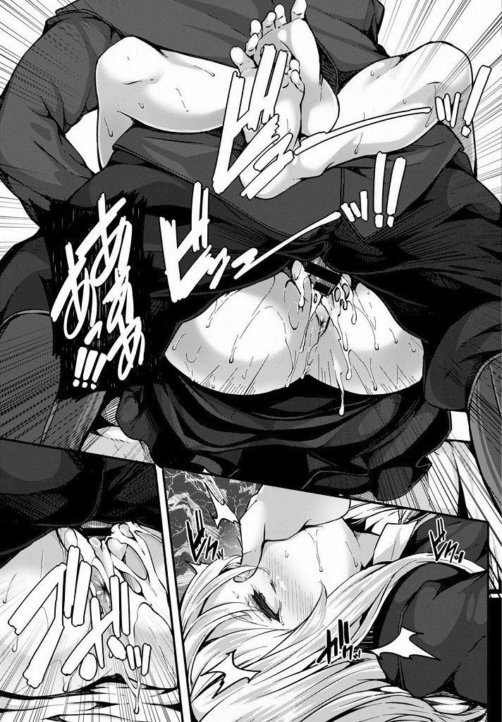 【エロ漫画】性処理担当のメイドは肉便器として輪姦され続け欲求不満のご主人様はメイド長に逆レイプされたらまさかの雌犬調教しだしたwww