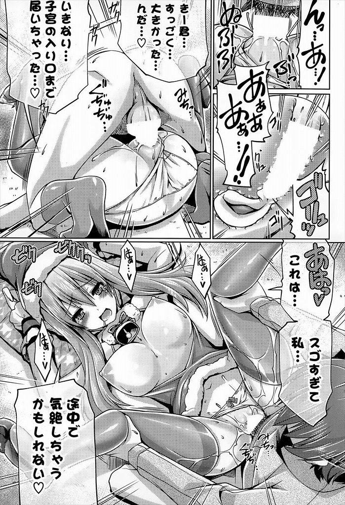 【エロ漫画】クリスマスの日に姉と一緒にお酒などを呑んでいたら寝たので乳首舐めなどをしたら起きてセックスの許可をもらい生ハメしましたwww