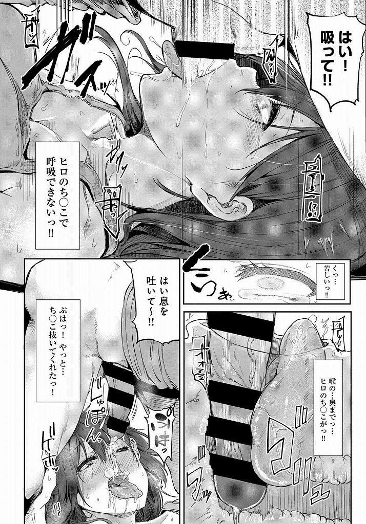 【エロ漫画】ダイエットの為にセックスを行うがチンポを腹筋で挟んだり69でアヘ顔になりがらフェラで口内射精をして立ちバックで生ハメwww