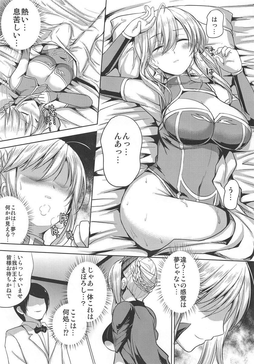 【エロ同人誌】自分が犯される夢を見て興奮してしまうアルトリア...性欲に素直な本当の自分を受け入れ複数の男に犯されアヘ顔で逝ってしまう【Fate Grand Order/C95】