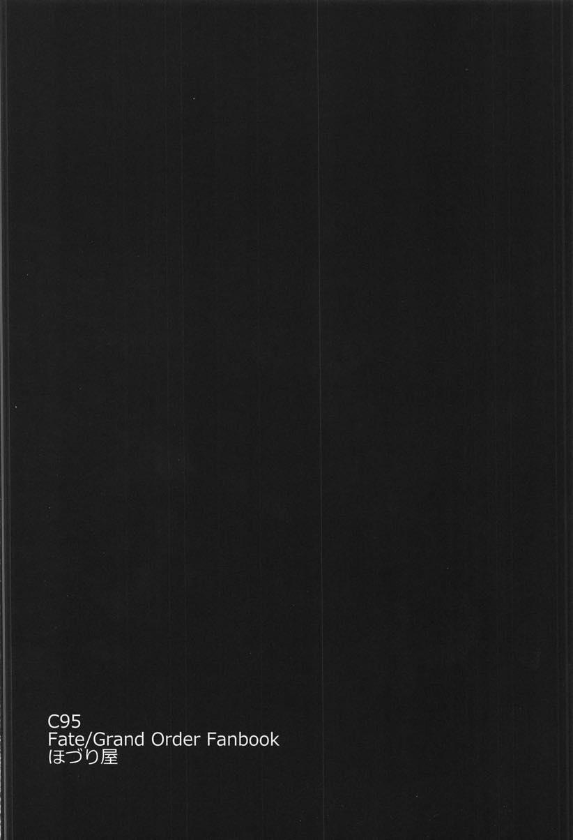 【エロ同人誌】催淫効果で発情しまくっているブリュンヒルデ...巨乳パイズリフェラで精液を吸われ治らないフルボッキちんこでいちゃラブ中出し射精【Fate Grand Order/C95】