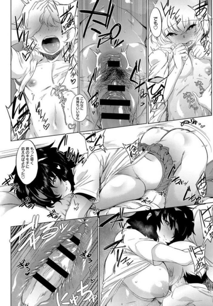 【エロ漫画】本の話ができる友人に官能小説を勧めて読ませる巨乳JK…一人暮らしをしている彼女の部屋に行きフェラされ自ら挿入し中出しセックス