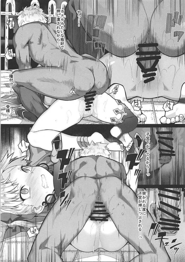 【エロ同人誌】クエストに向かいイシュタルがセックスしているのを見てしまうエレシュキガル…令呪で身体が動かない処女のエレシュキガルに中出ししイシュタルも交じり3P中出しセックス【Fate Grand Order/C94】