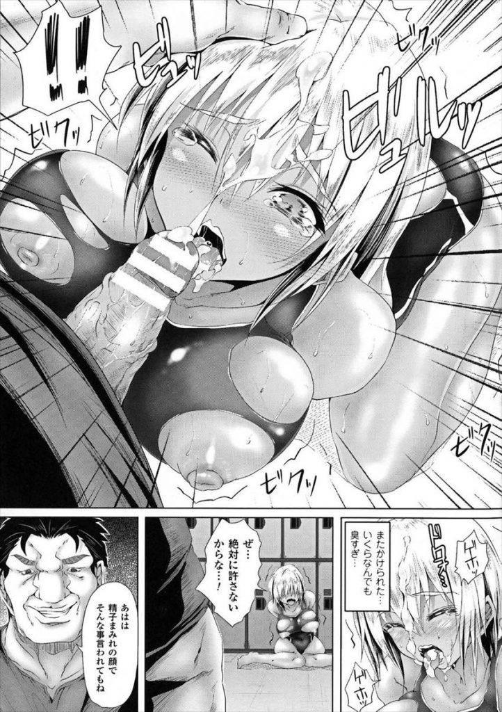 【エロ漫画】水泳のことも知らない顧問をバカにしていたらレイプされる黒ギャル…更衣室に入ってきた顧問にカッターで水着を切られてパイズリさせられプールで処女喪失中出しセックス