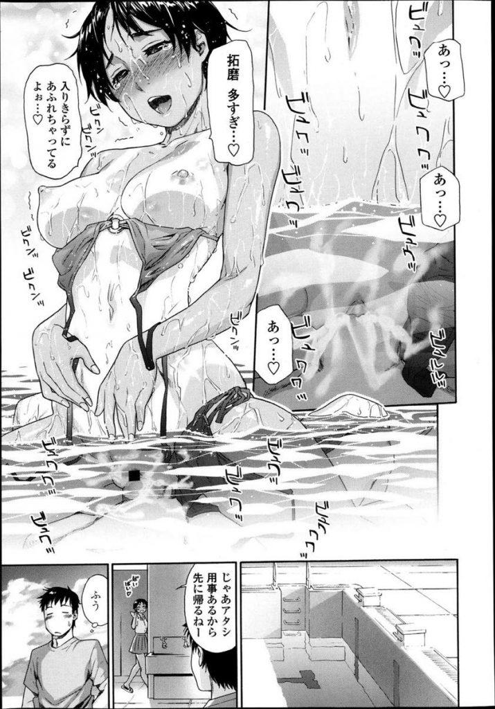 【エロ漫画】水泳部の補欠の彼氏とプールの掃除をしているショートカットのJK…チェックしにきた先生に隠れて彼女がフェラし我慢できずに野外で中出しセックス