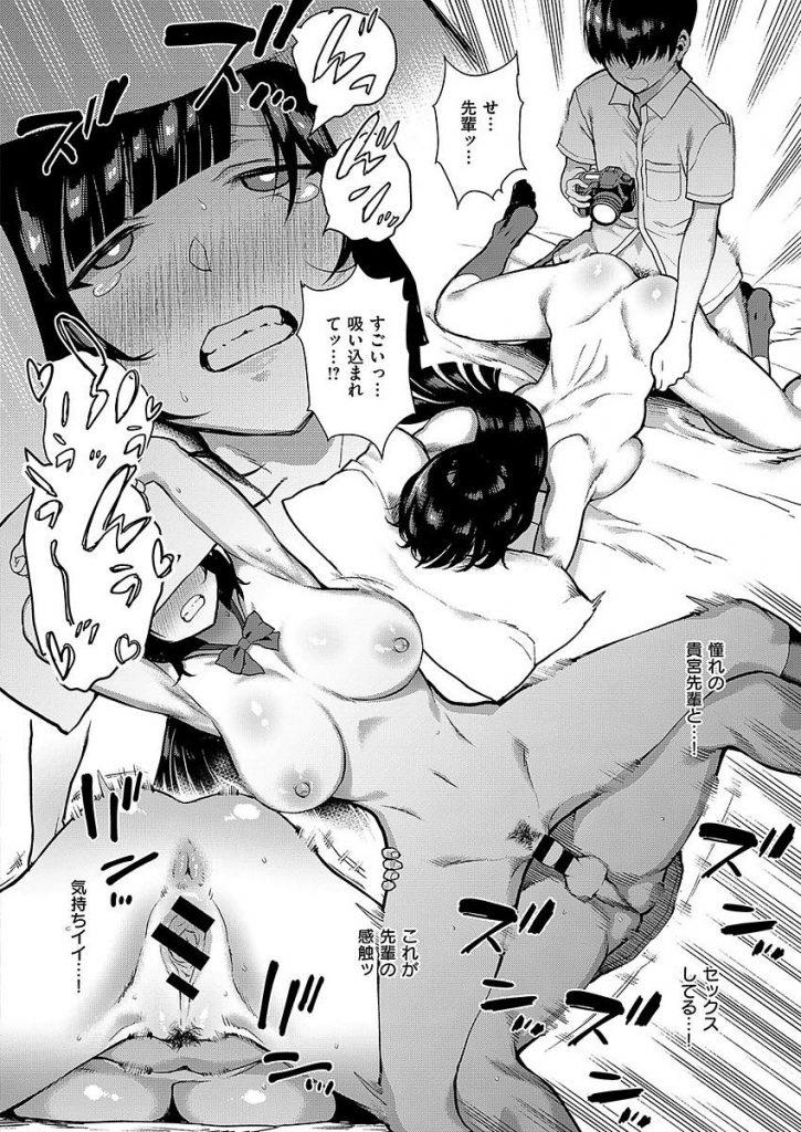 【エロ漫画】後輩に盗撮されていることに気付いた才色兼備で文武両道なお嬢様JK…名家に生まれ抑圧されているストレスが爆発しハメ撮りながら中出しセックス