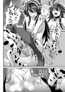 【エロ同人誌】提督に任務として拘束と目隠しされ搾乳機に母乳を絞られる巨乳榛名…母乳を出して絶頂し提督の愛犬に獣姦され中出ししてアクメ快楽堕ち【艦隊これくしょん -艦これ-】