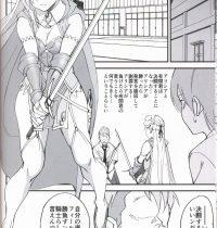 【エロ同人誌】久しぶりに幼馴染の皇子と再会した女騎士…狙われている色眼鏡のヤリチン男を怪我させた償いにフェラ中出しセックスを強要され、皇子を裏切る【オリジナル】