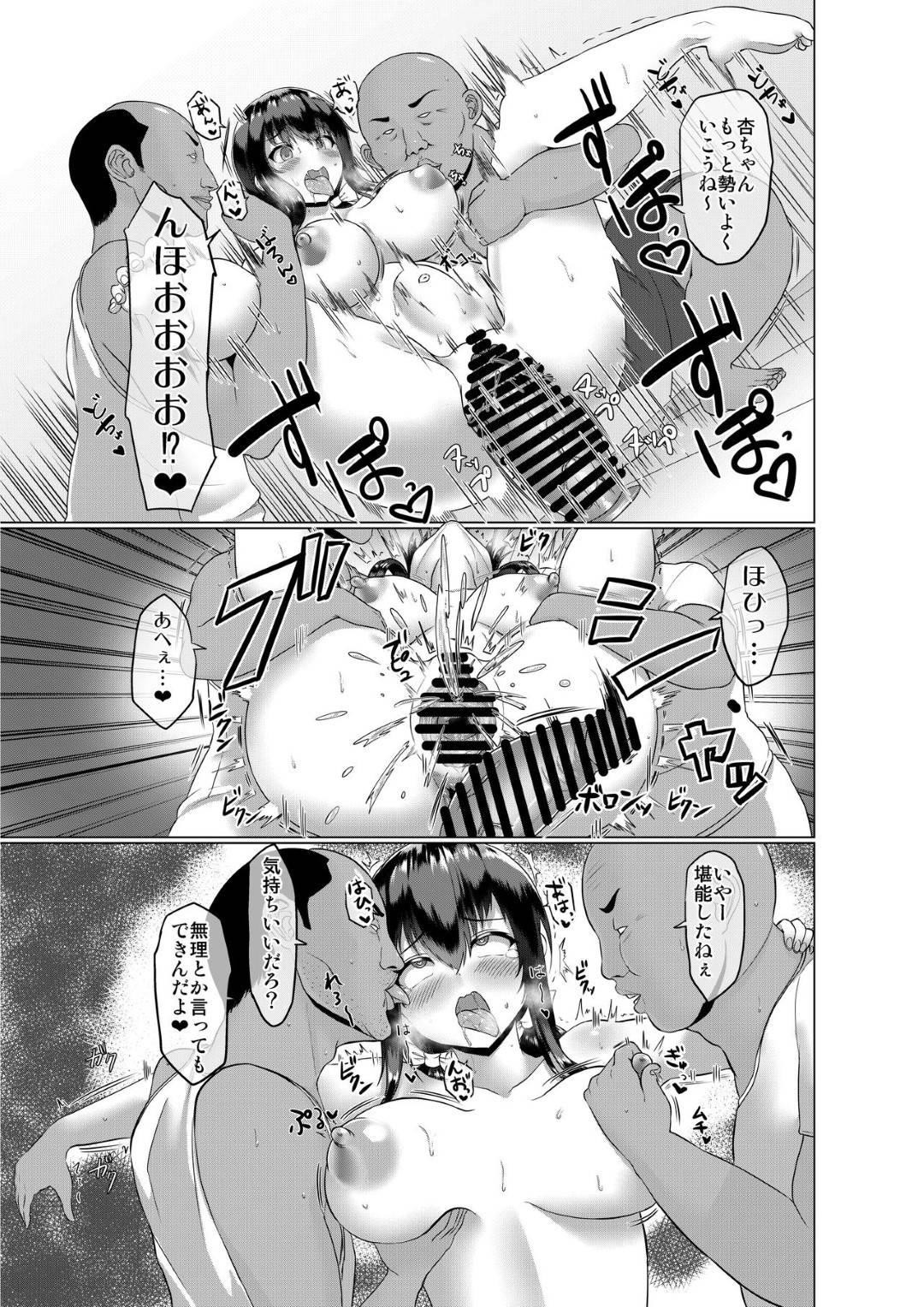 【エロ同人誌】男達のオナホ便器になりながら配信する巨乳JK…配信しながらオナニーで痙攣潮吹きアクメ!男2人から何度も犯され2つのデカマラをぶっ刺さてイキ狂う!【オリジナル】