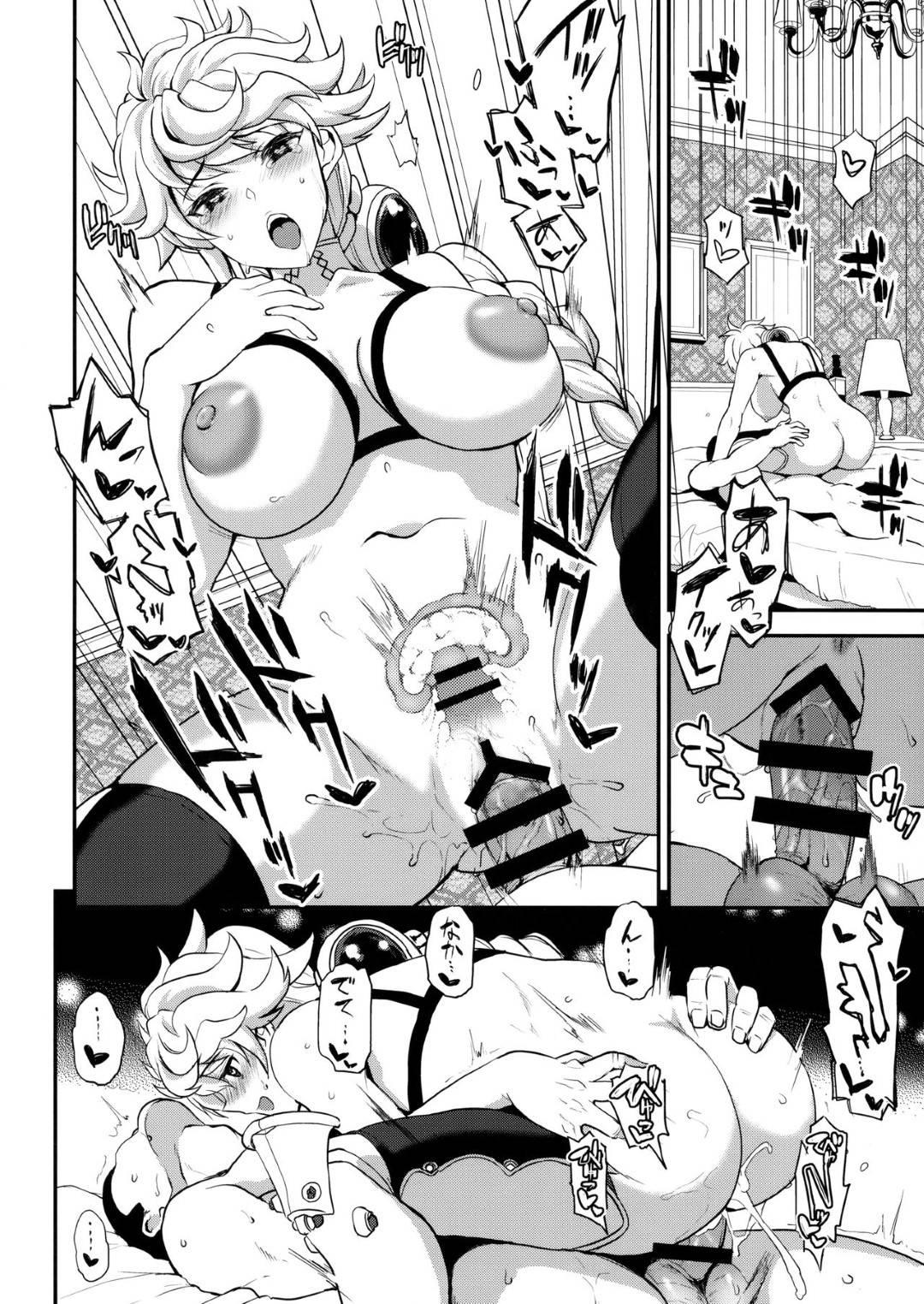 【エロ同人誌】提督から不思議ちゃんであると思われている雲龍ちゃん…実はかなりの淫乱で提督のチンポを包み込む、柔らかでたわわな胸でのパイズリに大量射精してしまう!【艦隊これくしょん】