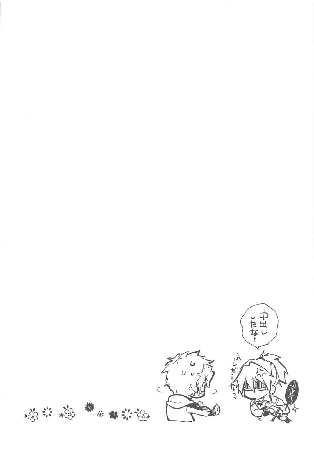 【エロ同人誌】生駒と温泉旅行に来た無名…混浴中にフェラでヌイてあげたあと部屋でイチャラブ生ハメ中出しセックスしてイキまくる【甲鉄城のカバネリ/SPARK14】