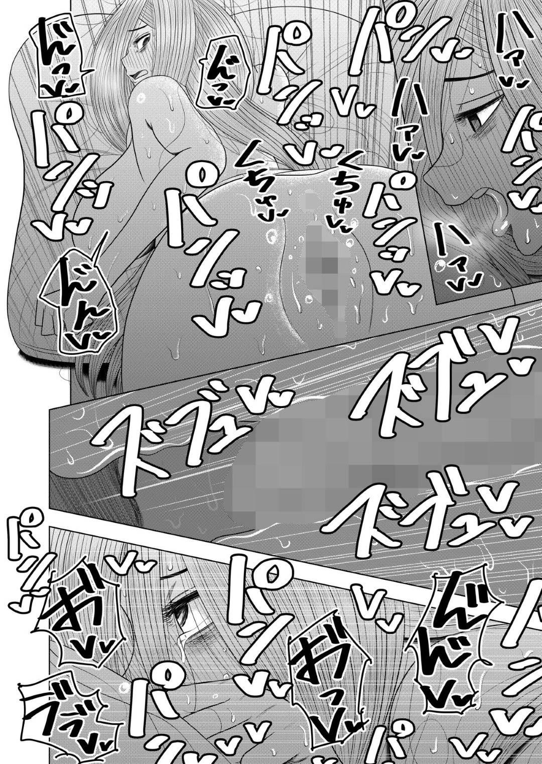 【エロ同人誌】複雑な家庭環境で育ち15年もの間引きこもってしまった少女…気にかけてくれる幼馴染を部屋に迎え入れて初めてのイチャラブセックスで処女喪失!【オリジナル】