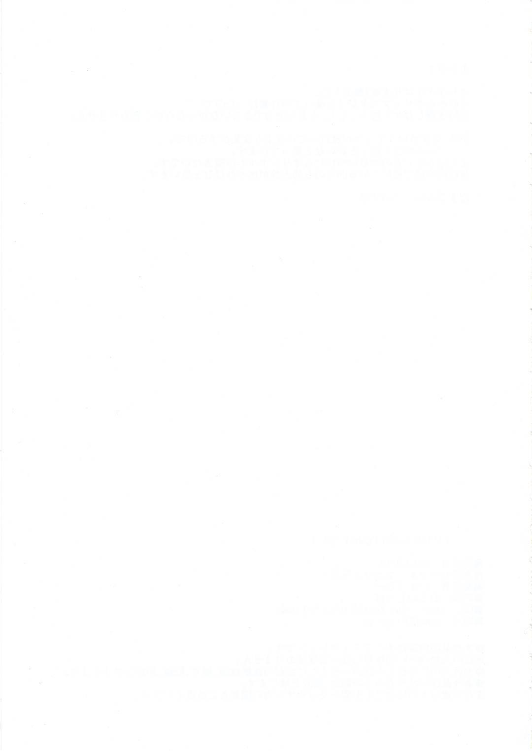 【エロ同人誌】夏休みに遊ぶ金を稼ぐため、援交で稼ぎまくるビッチ少女2人組…おじさんちんぽをしゃぶりまくり、生ハメ中出し3P乱交セックスしてイキまくる【ポケモン/C96】