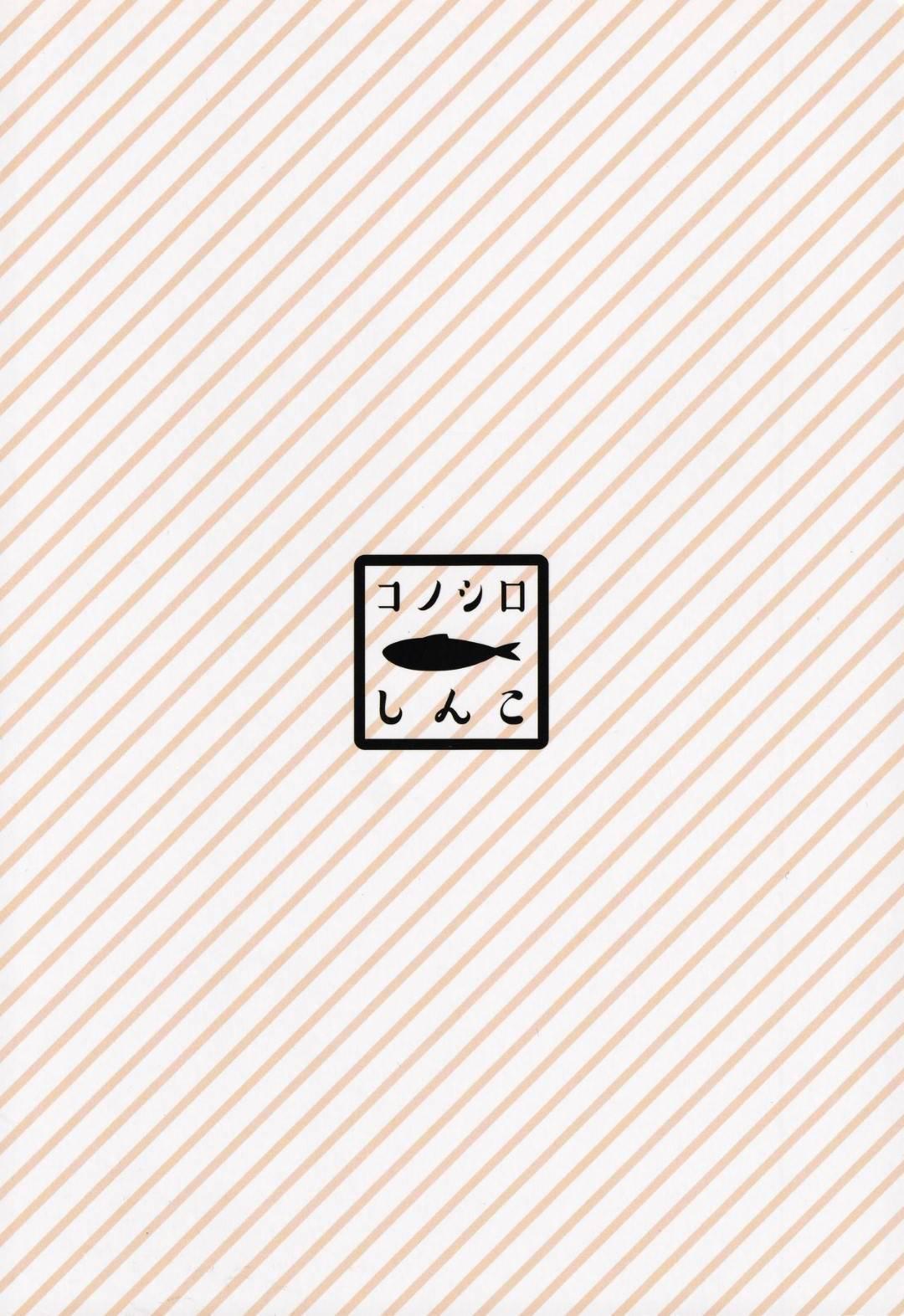 【エロ同人誌】撮影会も終わってプロデューサーを楽屋に連れ込む小悪魔アイドル…2人きりの空間でイチャイチャプレイを繰り返して何度もチンポを求め続ける中出しSEX!【アイドルマスターシンデレラガールズ】
