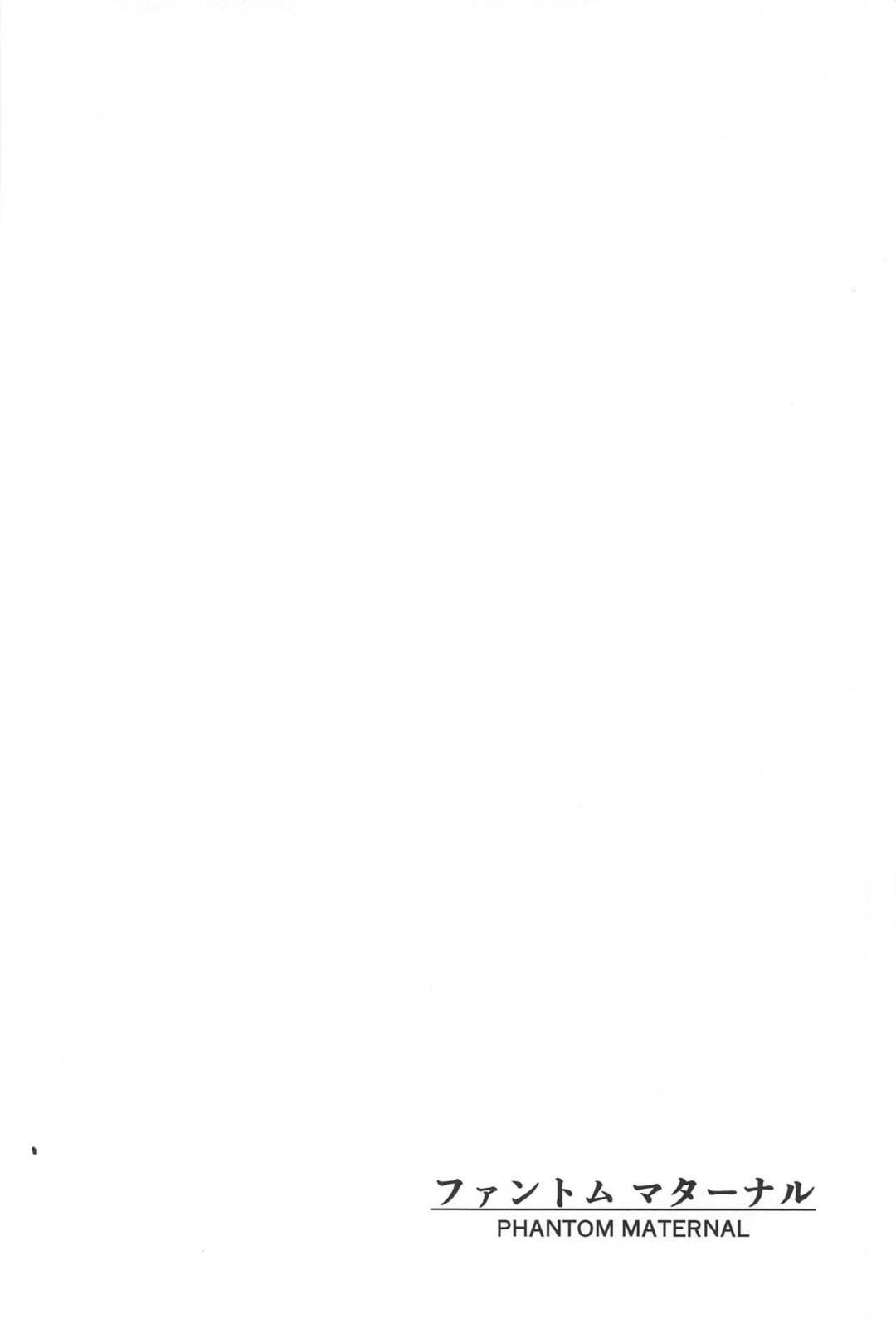 【エロ同人誌】夜な夜な男の仕事場に潜り込む誘惑痴女…誰もいない2人きりの部屋でご奉仕フェラチオで射精させて夜な夜な遅くまで中出しアクメは続く!【グリザイアファントムトリガー】