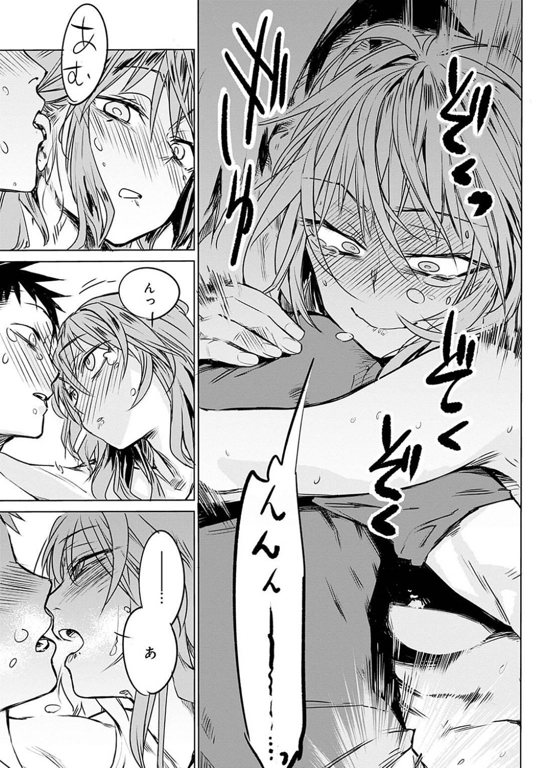 【エロ同人誌】手を出してこない彼氏にブチギレる彼女…進め方が分からない彼氏は好きにして良いと言われるとキスして押し倒すとイチャラブ中出しセックスで処女をもらう【オリジナル】