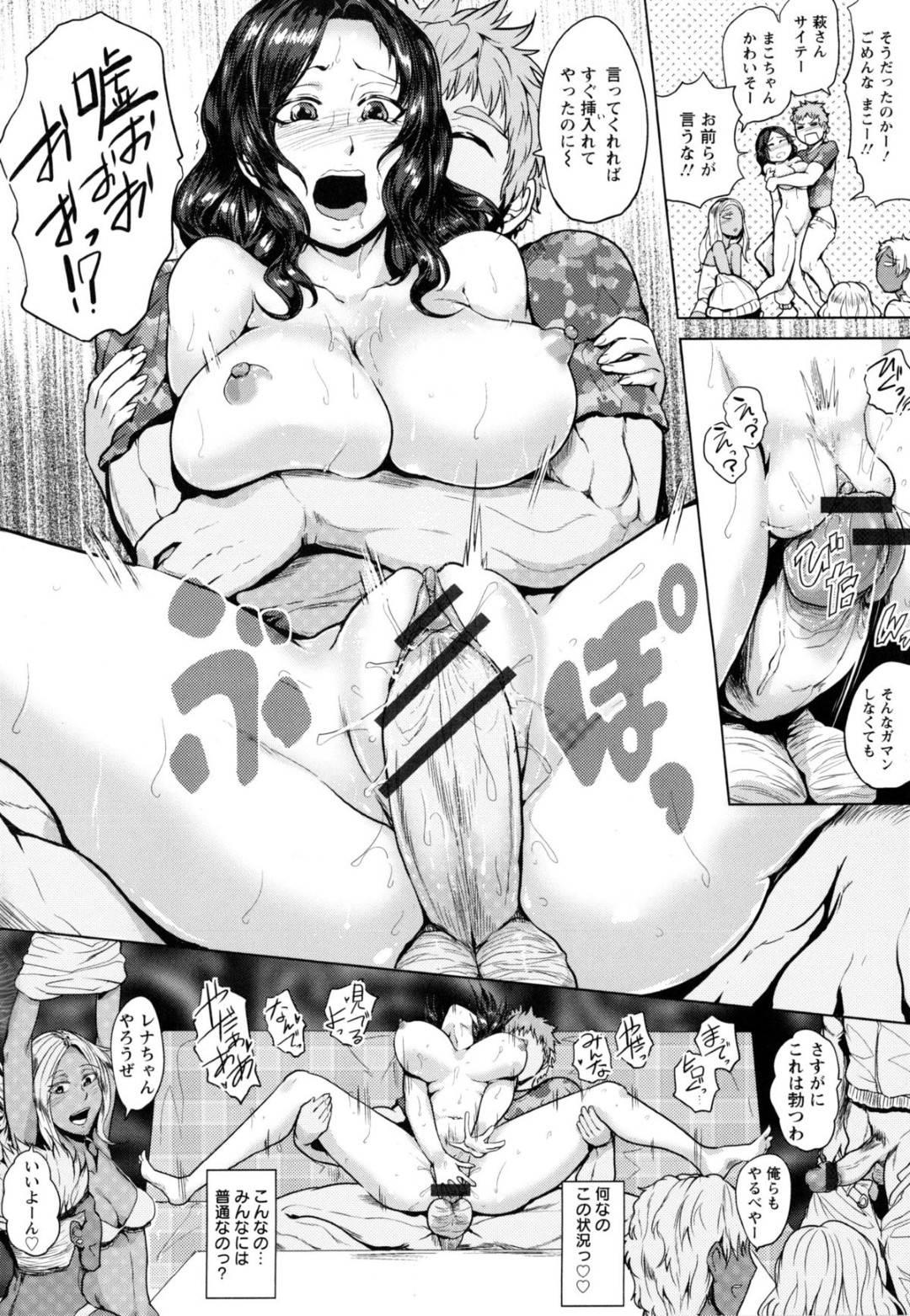 【エロ同人誌】大学ではお嬢様で処女だと思われている巨乳JD…本当の姿は転がり込んできた彼氏と半同棲状態で彼の友達が毎日遊びに来る始末で中出しセックスをヤりまくっていた!【オリジナル】